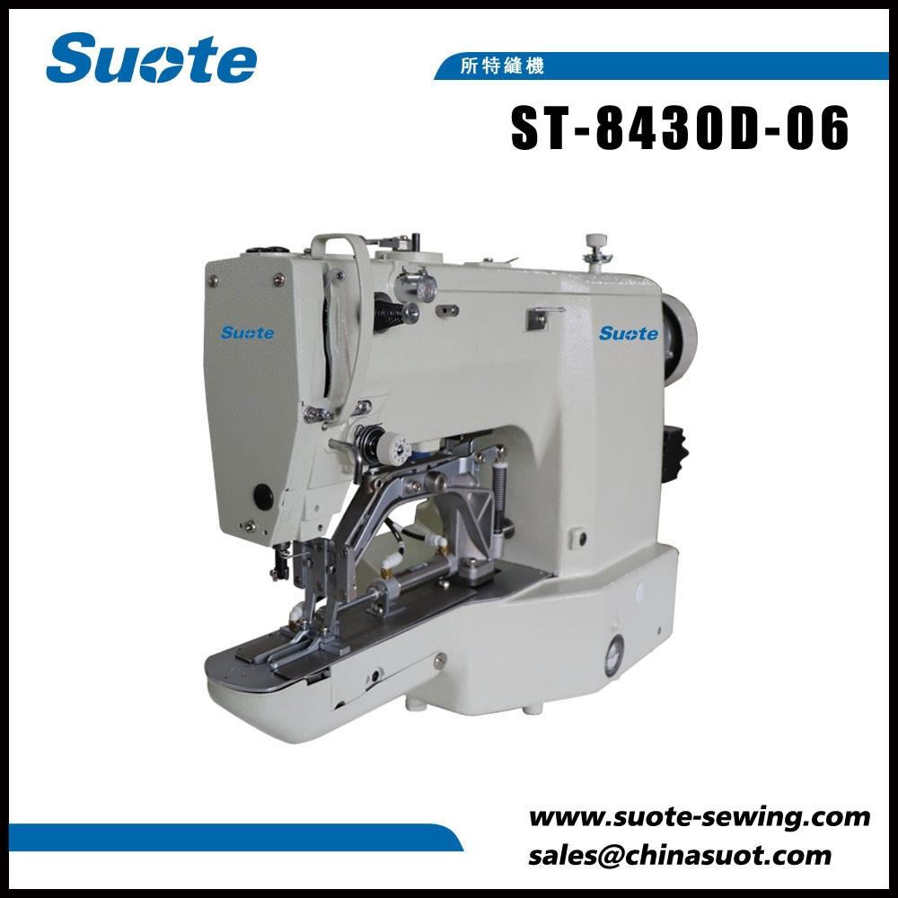Elastik Şerit Ekleme Makinesi